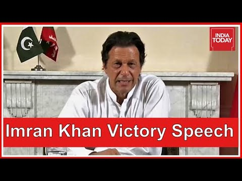 Imran Khan First Speech After Massive Victory In Pak Elections   Live
