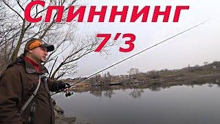 РЕШИЛ ИСПРОБОВАТЬ ЧУДО СПИННИНГ. Рыбалка Весна 2021
