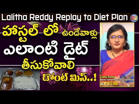 Lalitha Reddy Q/A l Food Problems in Hostel l Diet Plan if You are Out of Home l Hai TV