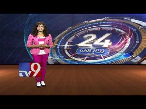 24 Hours 24 News - 24-07-2017 - TV9