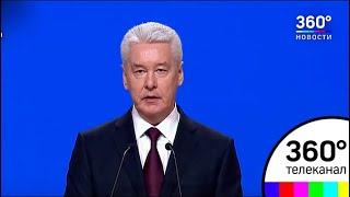 Смотреть видео Сергей Собянин вступил в должность мэра Москвы онлайн