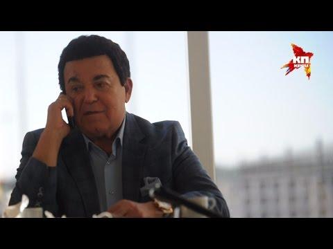 """Иосиф Кобзон дал интервью для Радио """"Комсомольская правда"""""""