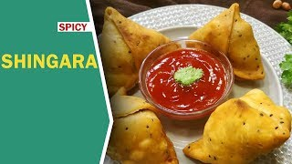 Shingara   How To Make Shingara   शिंगारा   Bengali Samosa   Food Tak