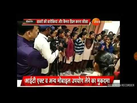Bikaner School Girls visit Zee Rajasthan