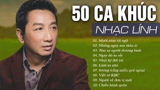 MƯỜI NĂM TÁI NGỘ - 50 CA KHÚC NHẠC LÍNH HẢI NGOẠI ĐỈNH NHẤT 2019 - NHẠC LÍNH TRƯỜNG VŨ