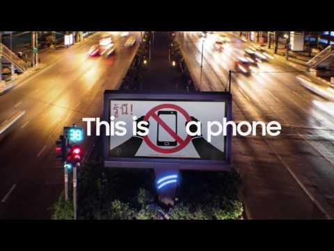 Das nächste Galaxy kommt - Samsung Germany
