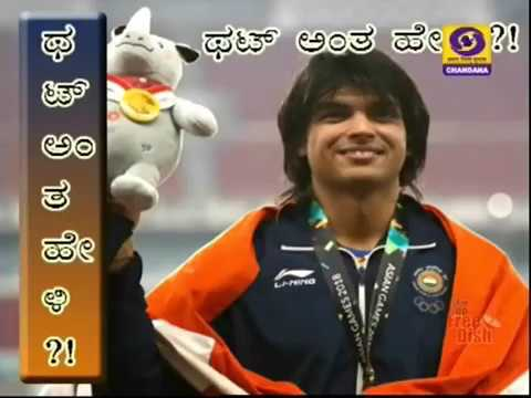Thatt Anta Heli | Kannada Quiz Show (Sports Quiz) | 20-04-2019 | DD Chandana