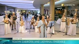 Music LIVE №6 (08.01.2017) - Kazakh TV