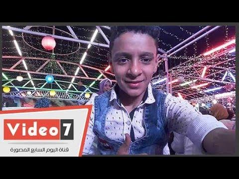 اليوم السابع :ضحية لقمة العيش ..محمود قتله عاطل لسرقة الـ