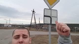 Странный знак Главная дорога.