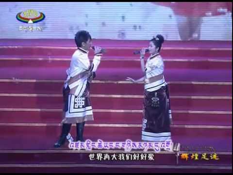2011 Tibet Love Song | Trinlay Gyatso & Yanchen Tsedron