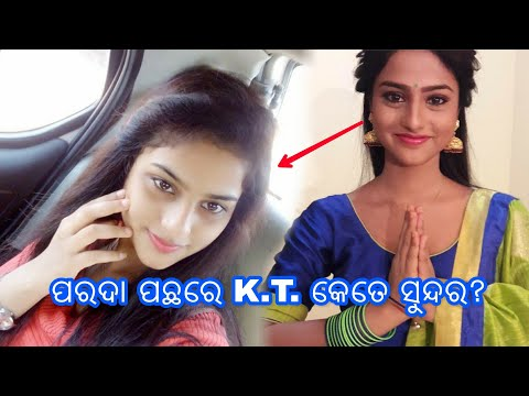 [To Aganara Tulasi Mu ] Odia Serial Actress K.T./ Manashipal Real Life Unseen Album.