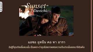 Gambar cover [THAISUB] Davichi(다비치) - Sunset(노을)   Crash Landing on You OST Part.3