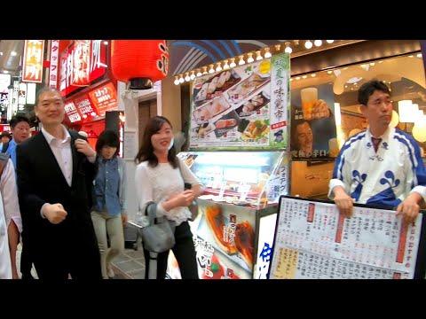OSAKA, JAPAN Night Scene Experience