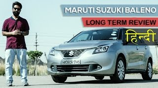Maruti Baleno Review in Hindi - Answers of All Your Queries | ICN Studio