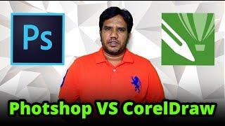 Photoshop vs CorelDraw