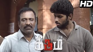Kirumi Tamil Movie | Scenes | charle gives an information | Kathir | Reshmi Menon | Yogi babu | K