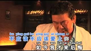 灌醉 Guan Zui / Kuan Cui ☆ Mandarin Love Song  ( Chen sen ) karouke no vocal
