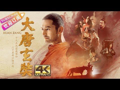 【4K】《大唐玄奘/XUAN ZANG》:王家卫监制 角逐奥斯卡最佳外语片