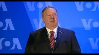 美国国务卿蓬佩奥在美国之音讲话 (完整视频) - YouTube