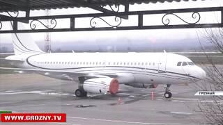 В Грозном готовятся к запуску авиарейсов на Санкт-Петербург и Ростов-на-Дону