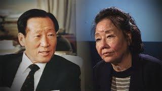 뉴스타파 KBS 공동기획-현대家의 '자유항공' 탈취 40년사