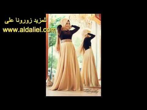 f0b51b033  أجمل أزياء فساتين محجبات موضة صيف 2016 - YouTube