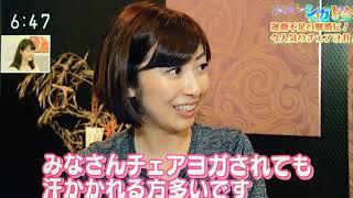 草津 ヨガスタジオのNHKで放映された動画