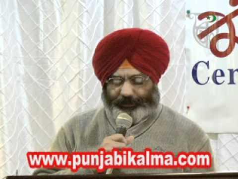 Pritpal Singh Sandhu Central Association of Punjab...