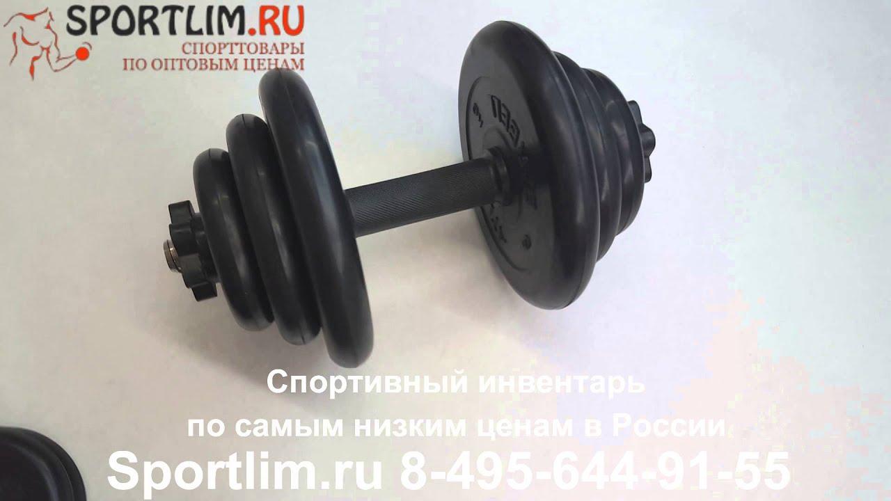 Разборные гантели 20 кг MB Atlet обзор от Sportlim.ru - YouTube