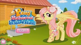 Pony makeover hair salon Флаттершай Пони макияж парикмахерская Лучшая игра для девочек на Андройд