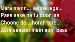 Mera Mann Kehne Laga Karaoke version Nautanki Saala YouTube