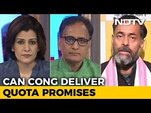 Hardik Patel, Congress Tie-Up A Game Changer?