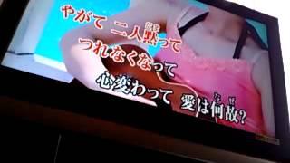 波乗りジョニー 動画【桑田佳祐】 | 歌詞検索UtaTen(うたてん)
