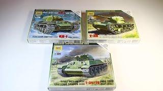 Огляд моделей масштабу 1/100 КВ-1, Т-34-76, Т-26 від Зірка