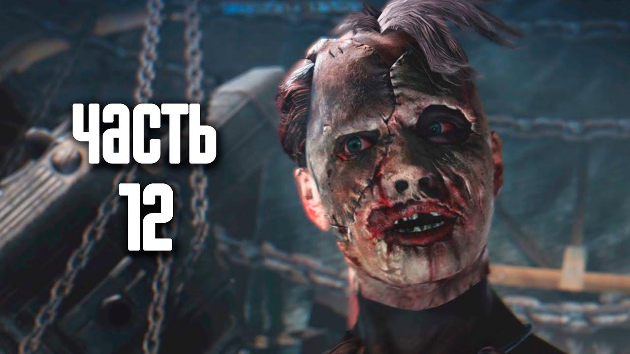 Mad Max the game Max's V8 Interceptor - YouTube