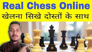 How to play chess online with friends #X-vikasRathore screenshot 4