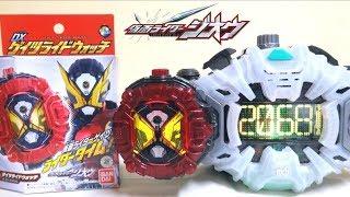 【仮面ライダージオウ】仮面ライダーゲイツに変身!DXゲイツライドウォッチ ヲタファの遊び方レビュー / Kamen Rider ZI-O DX Gates Ride Watch