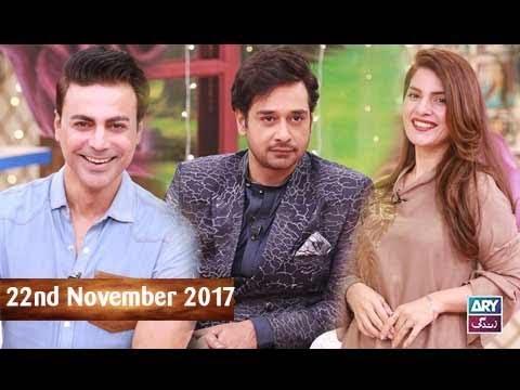 Salam Zindagi With Faysal Qureshi - 22nd November 2017 - Ary Zindagi