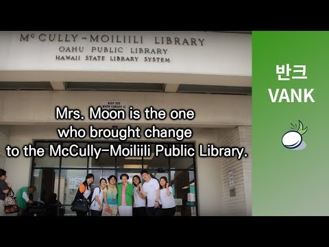 A Story about How an Old Lady Brought Change to a Hawaii Public Library