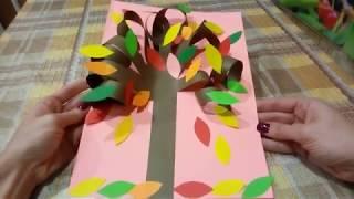 как сделать дерево из цветной бумаги своими руками