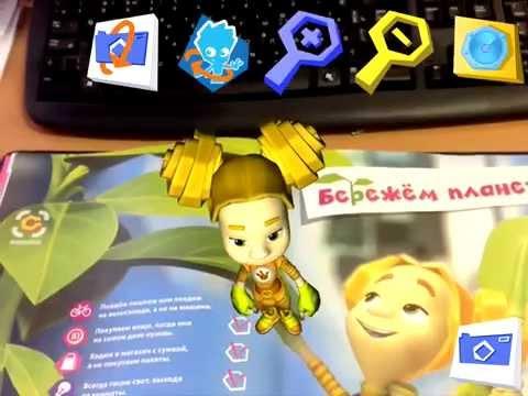 Fixisscope: Games for children