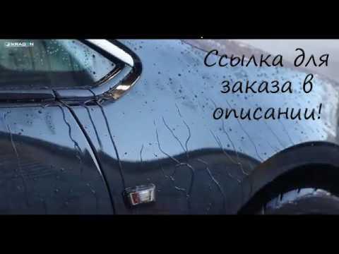 жидкое стекло для авто до и после - YouTube