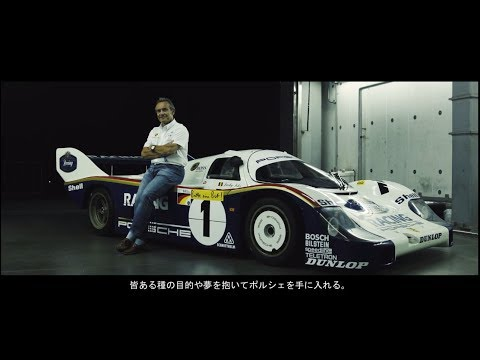 Jacky Ickx drives the Porsche 936 & 956 at Fuji Speedway