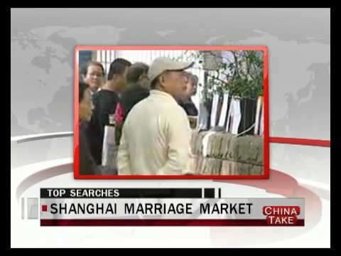 shanghai people's park matchmaking