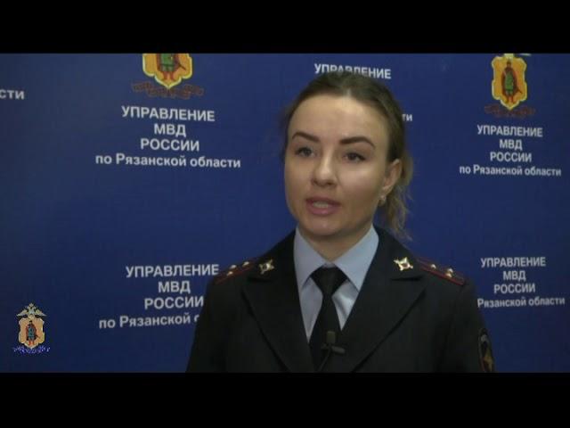 В Рязани полицейские задержали двух распространителей синтетических наркотиков