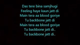 backbone lyrics
