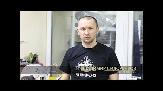 Мастерская | Презентация | Заточка | Обучение заточке | РФ