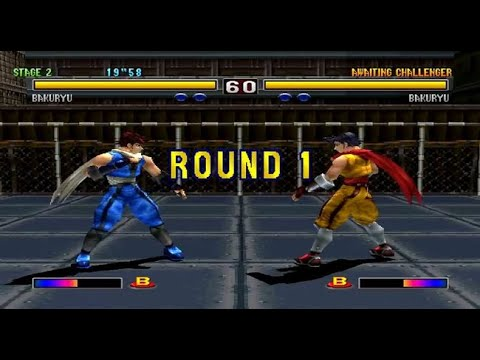Free download bloody roar 2 for pc youtube.