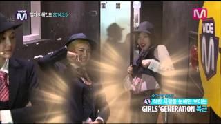 [ENGSUB] Behind story of comeback of Girls Generation! - Stafaband